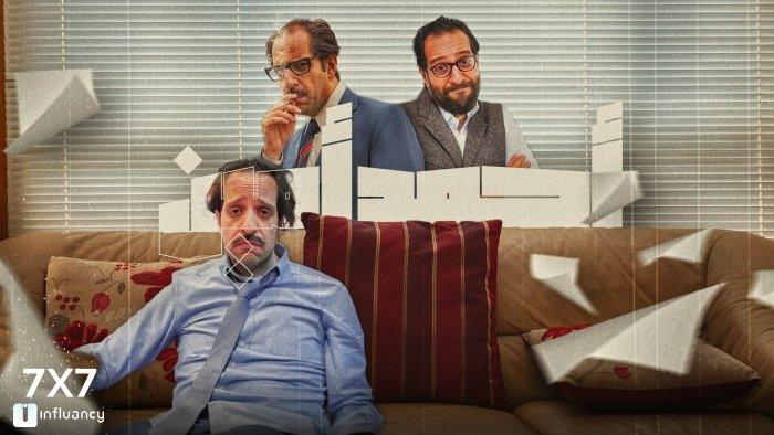 أحمد أمين - من فيديوهات 30 ثانية إلى شاشة نتفليكس