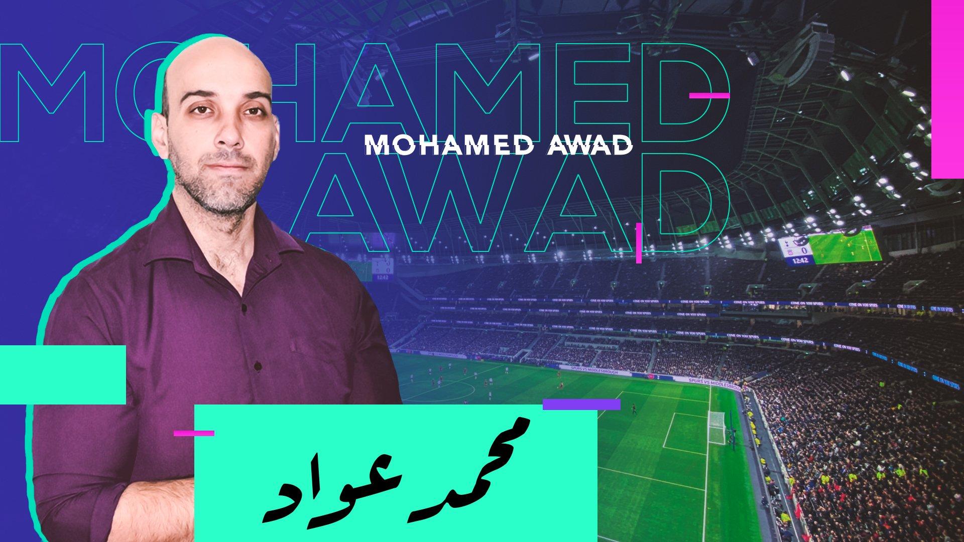 محمد عواد وقصة قناة سيلفي سبورت
